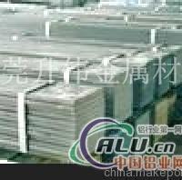 工业环保铝排6061光亮铝排