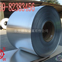 高强度高导电可塑性8A06铝合金