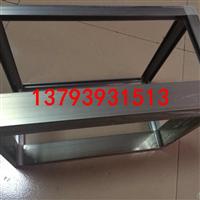 瓷砖橱柜铝材(磨砂白氧化)价格