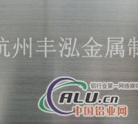供应AL99.00铝锭 AL99.00纯铝