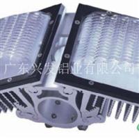 供应大型LED矿灯散热器铝型材