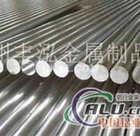 供應Al99.99<em>鋁錠</em>Al99.99鋁合金