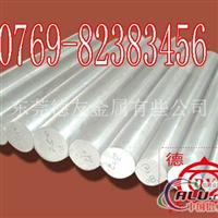美國芬可樂AL7075鋁板 5052鋁板
