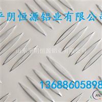 铝板,铝卷,花纹板,合金铝板191