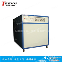 铝氧化冷冻机,铝型材冷冻机厂家