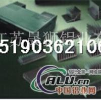 江苏晟狮铝业散热器型材