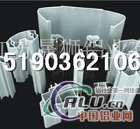 江苏晟狮铝型材