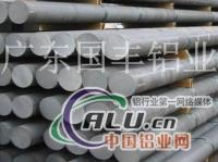 挤压7075硬质铝棒、空心铝棒批发