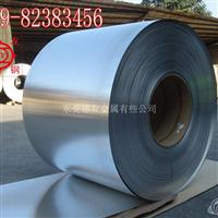 航空5086鋁合金 5086鋁板