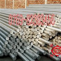 5052铝合金板 5052H112铝合金