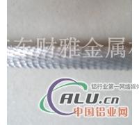 网纹滚花铝棒加工国标铝棒