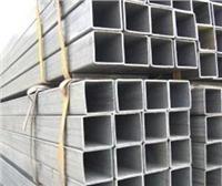 国标2024铝合金管 方铝管