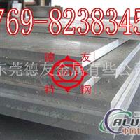 1035纯铝板 1035铝合金