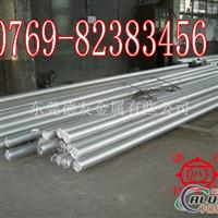 2011国标环保铝管 2011铝板