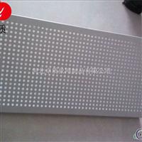 鋁單板幕墻引領穿孔吸音板時代