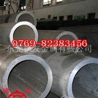 3003耐腐蚀防锈铝合金 3003铝板
