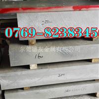 高耐磨防锈铝合金5083铝合金板材