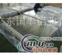 耐高温5083铝板
