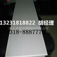 廠家直銷沖孔鋁板網穿孔吸音板