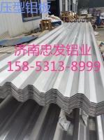 840型压型板、墙面板、屋面板