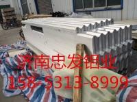 专供:750型压型铝瓦、瓦楞铝板