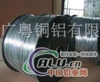 1100纯铝焊丝