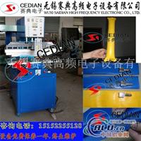 TPU充气气囊焊接机
