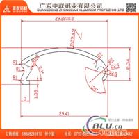 供應超薄燈箱鋁合金型材 氧化