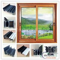 门窗幕墙建筑铝型材诚招经销代理