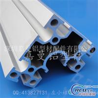 供应直角工业铝型材 框架铝材 EF6630