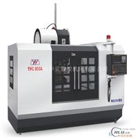 供应硬轨数控铣床YHM(C)850A