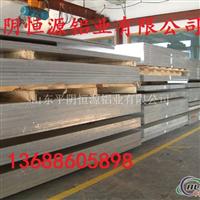厂家管道保温1060铝板3003铝卷