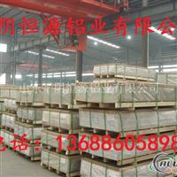 厂家、管道保温1060铝板3003铝卷