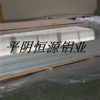 厂家纯铝卷,铝板,压型板