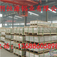 厂家管道保温铝板,3003铝卷