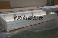 铝板,铝卷,花纹板,合金铝板86