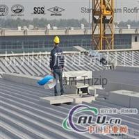 直立锁边铝镁锰屋面板TD65430