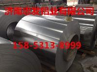 1060保温铝卷 3003铝卷防腐防锈