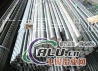 5056铝棒现货供应