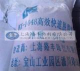 WX1048型高效快速脱脂粉