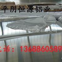 保温铝卷、防腐铝带,管道保温铝皮