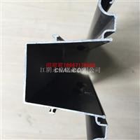 定制加工特殊铝型材