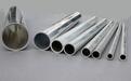 铝材厂家供应铝方管