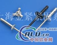 防水抽芯铆钉灯笼铆钉铝质