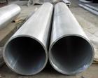 抚顺LY12铝管 铝方管今日价格