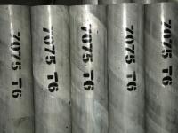 丹东铝管铝方管铝板今日价格