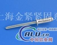 结构型抽芯铆钉多鼓铆钉铝质沉头