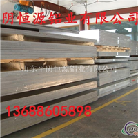 合金铝板腹膜铝板、铝卷,花纹板