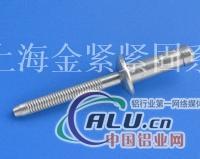 高强度抽芯铆钉海马钉铝质