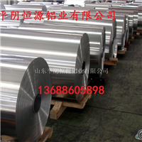 合金铝板化工厂、电厂管道保温铝卷